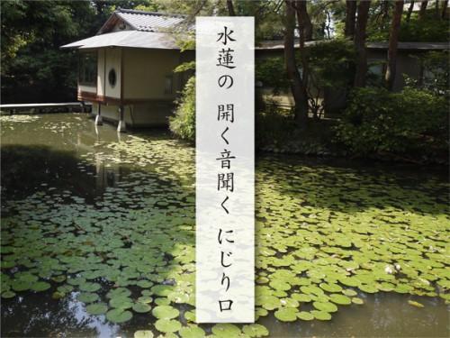 04窪田さん