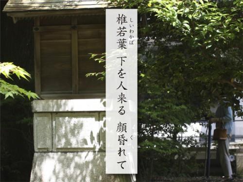 01山先生