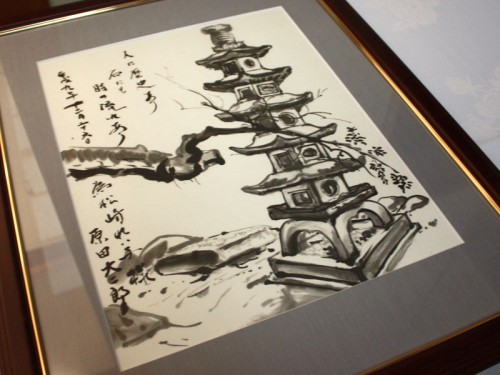水墨画IMG_9491
