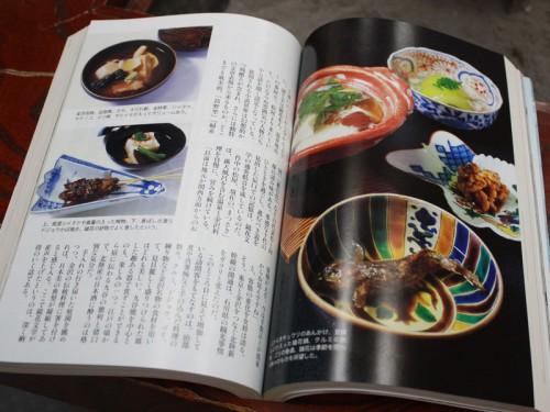 文芸春秋IMG_4373
