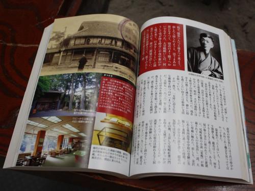 文芸春秋IMG_4372