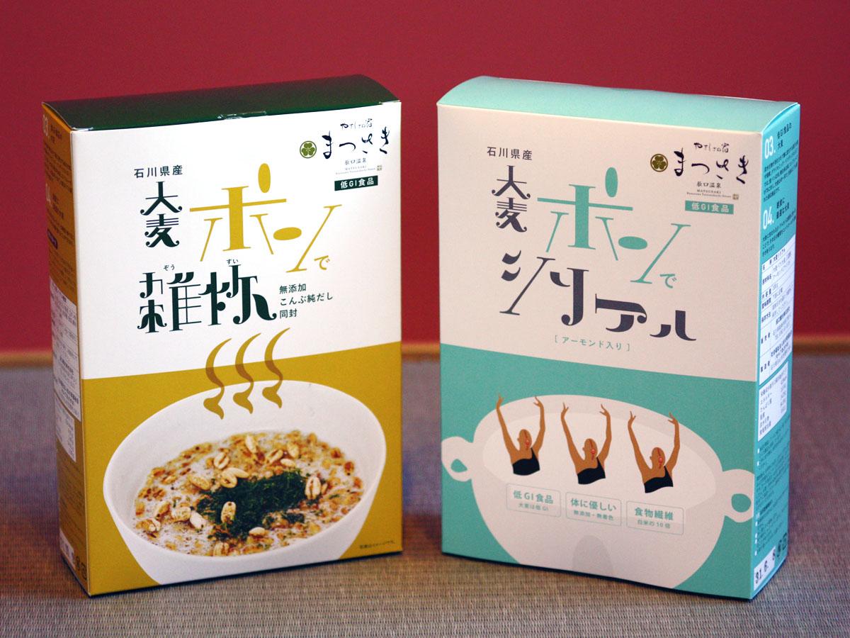 大麦雑炊とシリアル箱IMG_7326