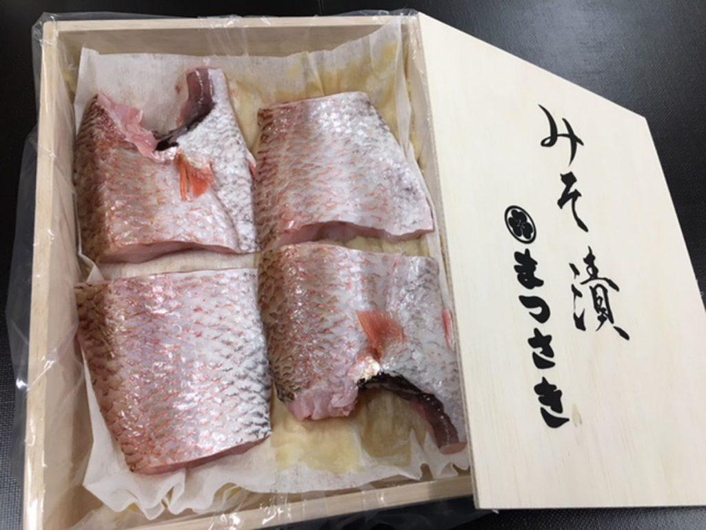 のどぐろ味噌漬4切IMG_0069