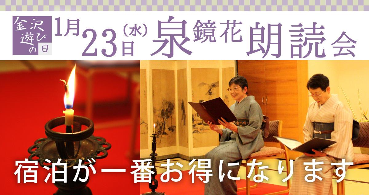 top_slider_izumikyoka2019