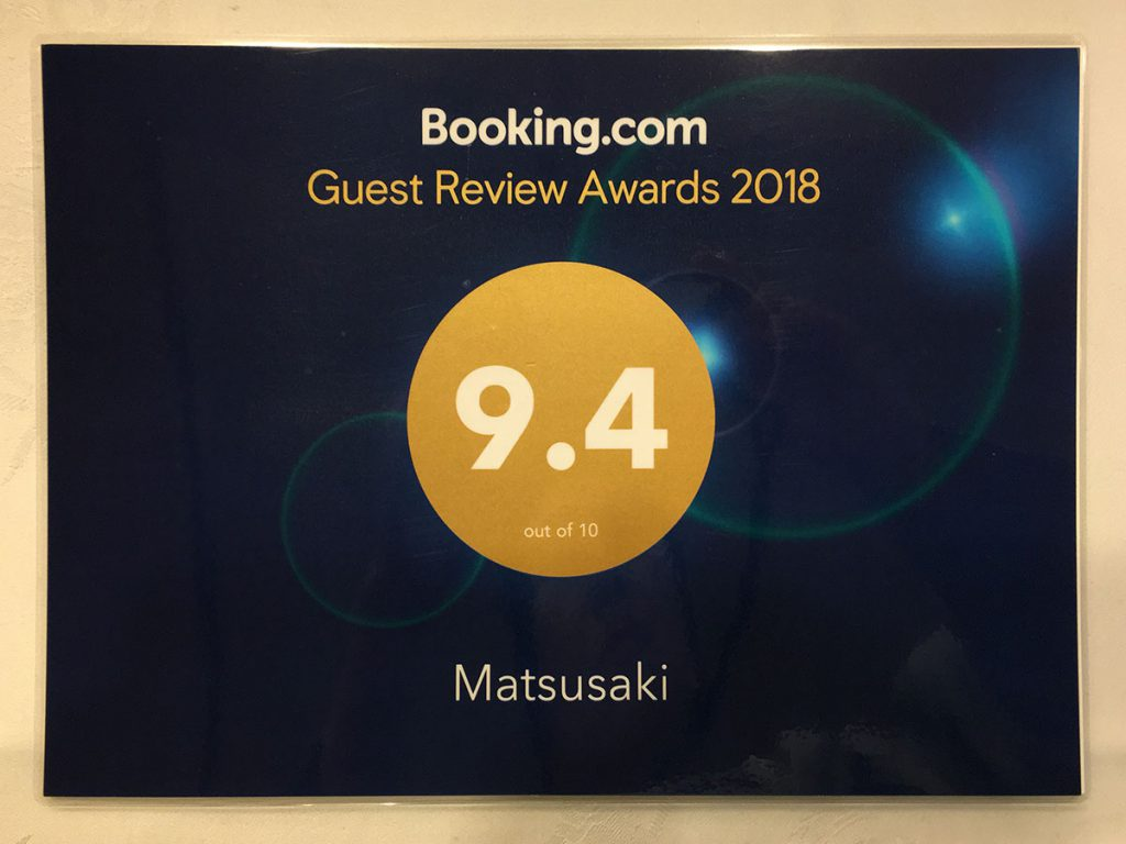 BookingcomIMG_1278