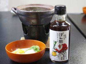 ポン酢鍋と鍋IMG_3113_1200