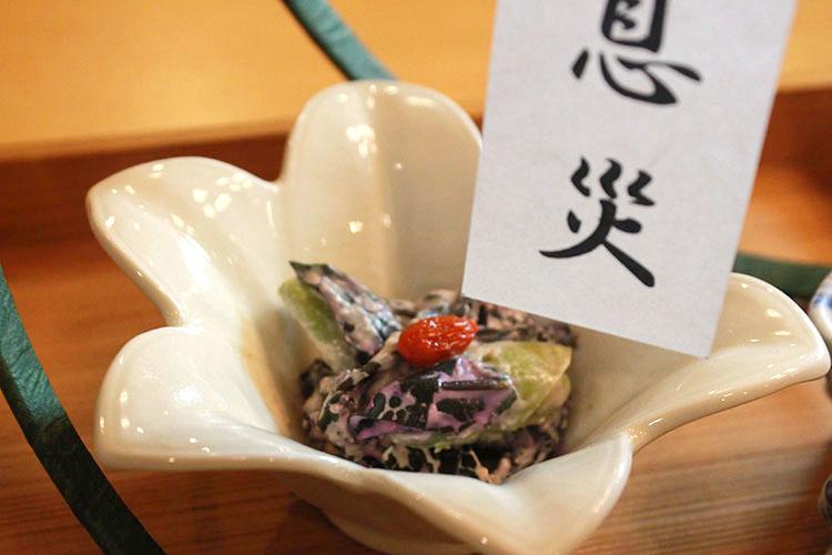 前菜-金時草胡麻和えIMG_1006